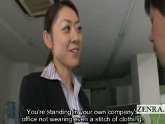 subtitled-japanese-office-escort-cfnm-near-disaster