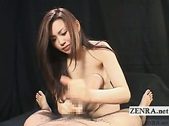 subtitle-japanese-femdom-surprise-explosive-male-orgasm