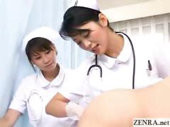 japan-nurses-examine-patents-anus-while-pumping-cock