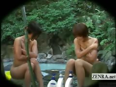 subtitled-japanese-enf-outdoor-bathhouse-mixed-bathing