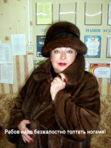 Fur Barynya Captions