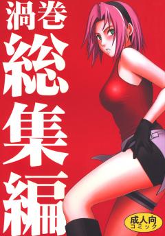 Apologise, but, comics uzumaki hanataba hentai crimson have thought and