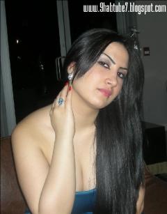 big latina Asian ass