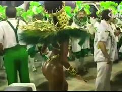 Iza - Carnaval 2020